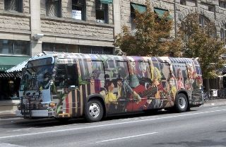 The best bus ever