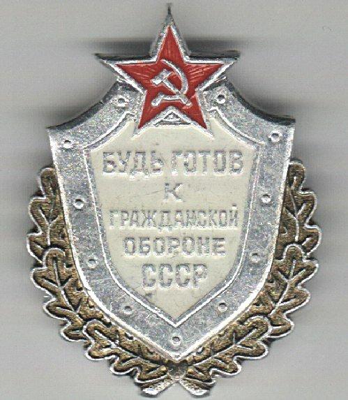 ... полезных программ.: Советские значки: poiscovik.blogspot.com/2012/11/blog-post_18.html