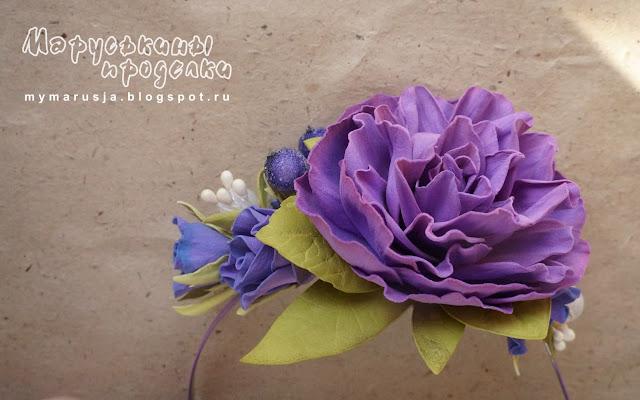 как прикрепить цветы из фоамирана к ободку