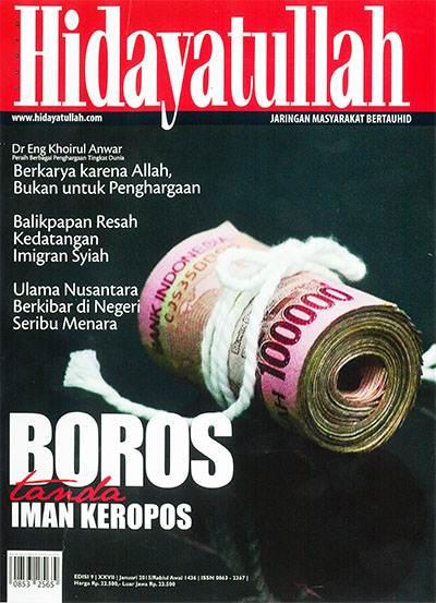 Majalah Hidayattullah Edisi Januari 2015
