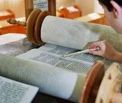 Заповедь изучения Торы