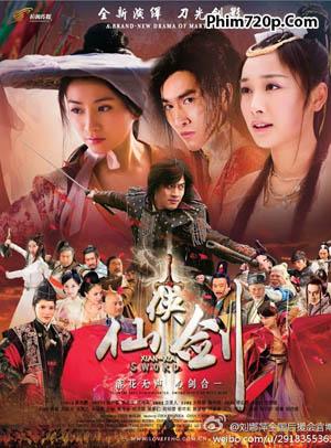 Xian Xia Sword 2015 poster