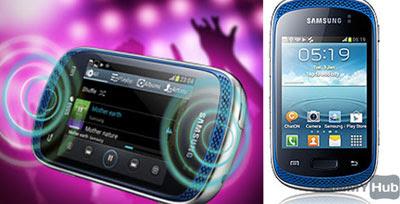 Spesifikasi dan Harga Samsung Galaxy Music
