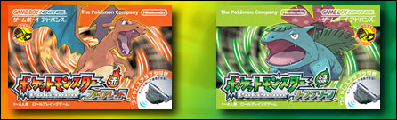 Coin slots pokemon fire red