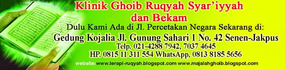 Ruqyah | Klinik Ghoib | Majalah Ghoib On Line | Klinik Ruqyah | Ghoib | Alamat Klinik