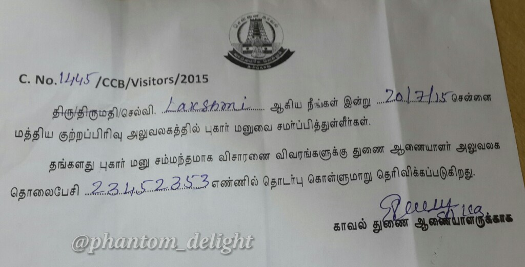 Phantom delight my police complaint in chennai 20th july 2015 the acknowledgement the commissioner of police office gave for my aforesaid complaint is reproduced below spiritdancerdesigns Image collections