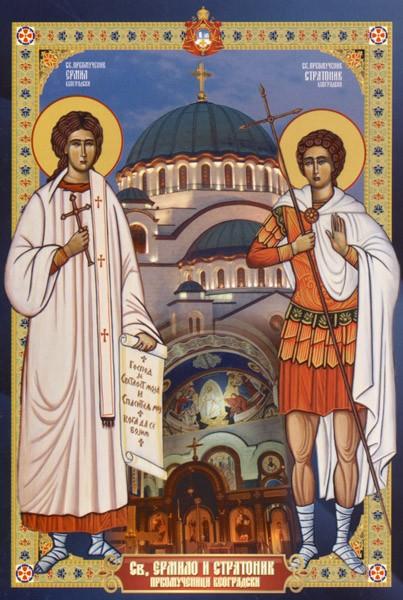 De hellige Hermylus og Stratonikos, moderne serbisk ikon