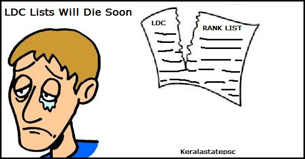 LDC Rank Lists