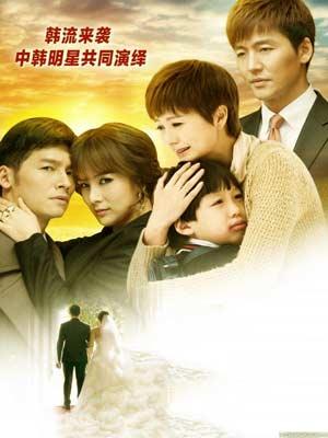 Phim loan luan long tieng phim neu tinh yeu quay ve 2015 ffvn long
