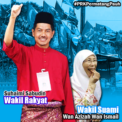 Wan Azizah Wakil Suami #PRKPermatangPauh #PKR