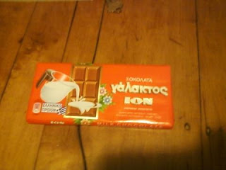 if you do not speak greek, you will not know that this is science chocolate from ouuutterrr spaaaace