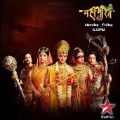 http://www.tellytrp.in/2013/02/mahabharat.html