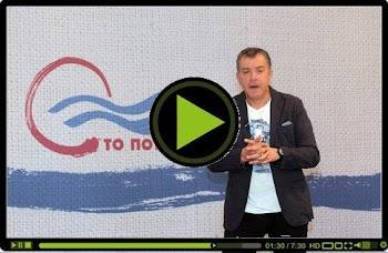 Όποιος ψηφίσει Θεοδωράκη είναι… Το βίντεo – φωτιά στο Ποτάμι!