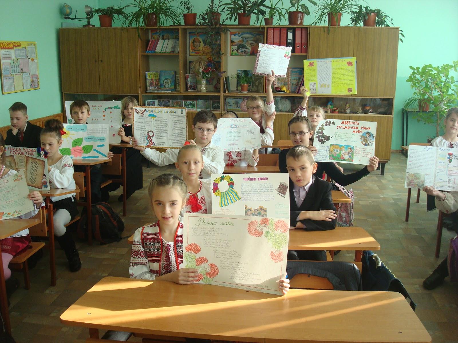 12 міжнародний конкурс з української мови імені петра яцика