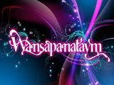 Wansapanataym January 14, 2018