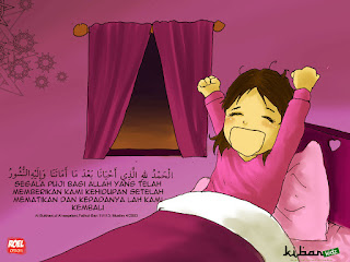 sunnah nabi ketika bangun tidur