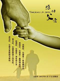 Người Làm Bố - Nguoi Lam Bo