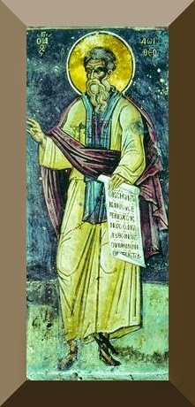 Saint Dorotheus of Gaza