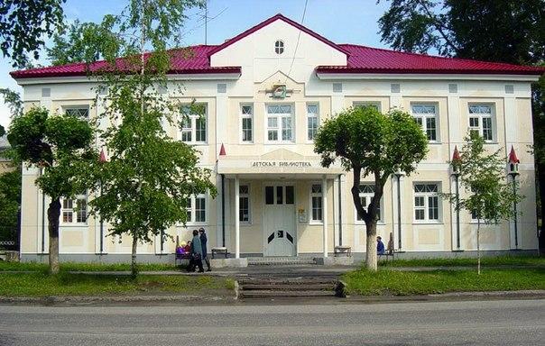 Детская библиотека имени А.П.Гайдара
