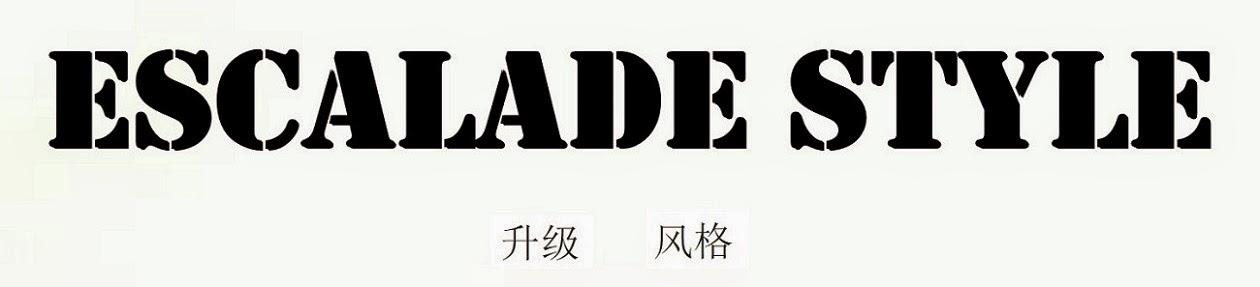 Escalade Style