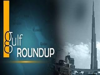 Gulf Roundup