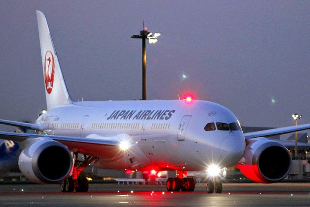 ve may bay di my, gia ve may bay di my, bang gia ve may bay di my, ve may bay di my japan airlines