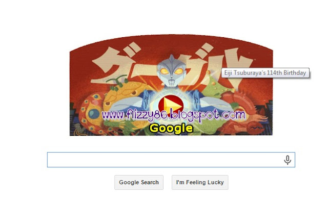 ULTRAMAN ON GOOGLE TODAY