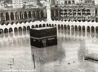 http://4.bp.blogspot.com/--1pWSFP8SdE/TfeByI3vzCI/AAAAAAAACFs/Iv7swMflp-U/s320/banjir-di-mekah-2.jpg