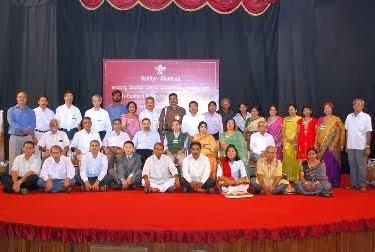 कविता उत्सवः बङगलुरू, १३-१४ सेप्टेम्बर २००८