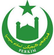 Jawatan Kosong Pertubuhan Kebajikan Islam Malaysia (PERKIM)