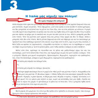 http://4.bp.blogspot.com/--27TlkeYbao/VFZ-ctRX7lI/AAAAAAAAEOg/XX78p6EUy_M/s1600/%CE%B2%CE%B9%CE%B2%CE%BB%CE%B9%CE%BF%2B%CE%B4%CE%B7%CE%BC%CE%BF%CF%84%CE%B9%CE%BA%CE%BF%CF%85.png
