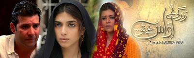 Zindagi Udaas Hai Tu, Episode 6, 4th October 2013, On Hum Tv