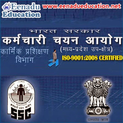 Staff Selection Commission (Madhya Pradesh): Various Posts