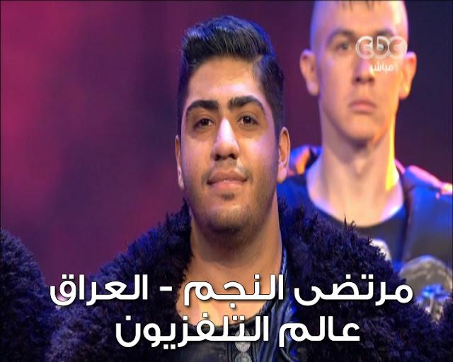 Murtadha Al Najm - مرتضى النجم