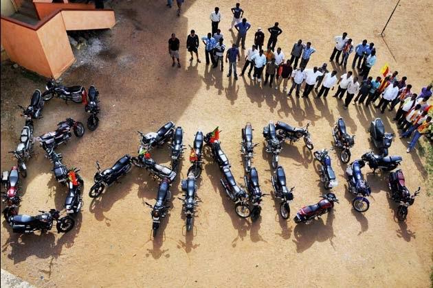 Bangalore Bandh