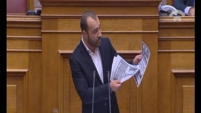 Π. Ηλιόπουλος Χρυσής Αυγής κατά Άδωνι και Βορίδη για το τζαμί στο Βοτανικό και ισλαμιστές λαθρομετανάστες (Βίντεο)