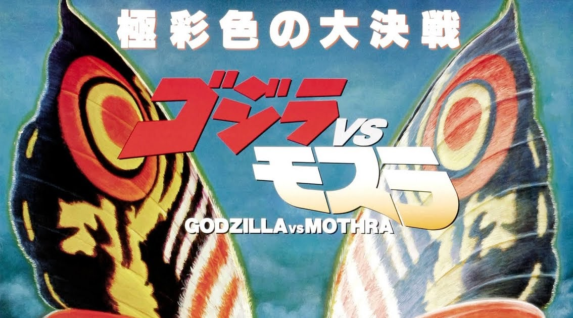 Is That Your Boy?: Monster Movie of the Week: Godzilla and ...