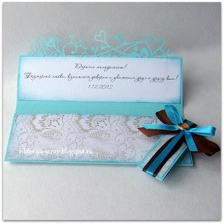 Конверт свадебный для денег своими руками