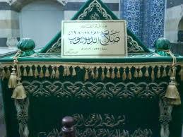 Makam Salahudin Al-Ayyubi