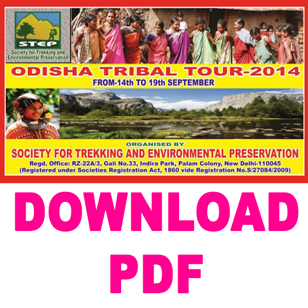 ODISHA TRIBAL TOUR 2014