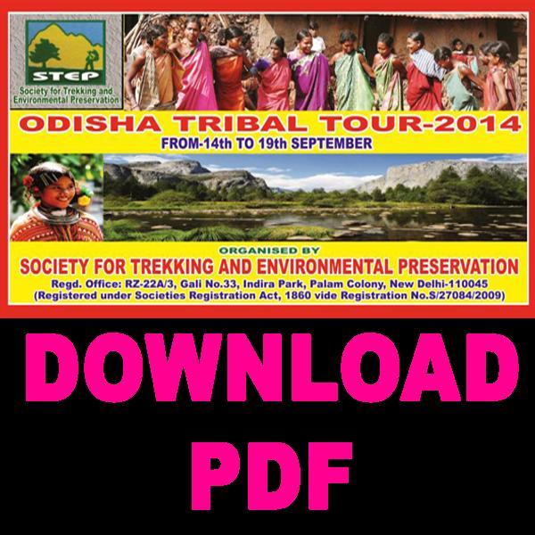 ODISHA TRIBAL TOUR 2014