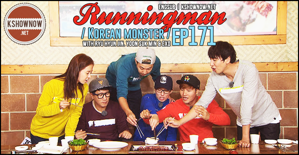 Running Man Episode 172