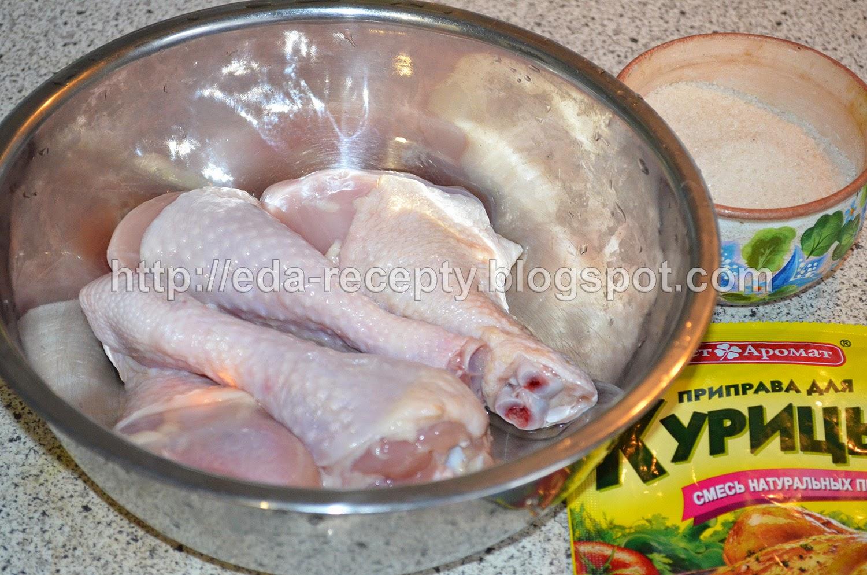 Чечевица с овощами и курицей: мясо