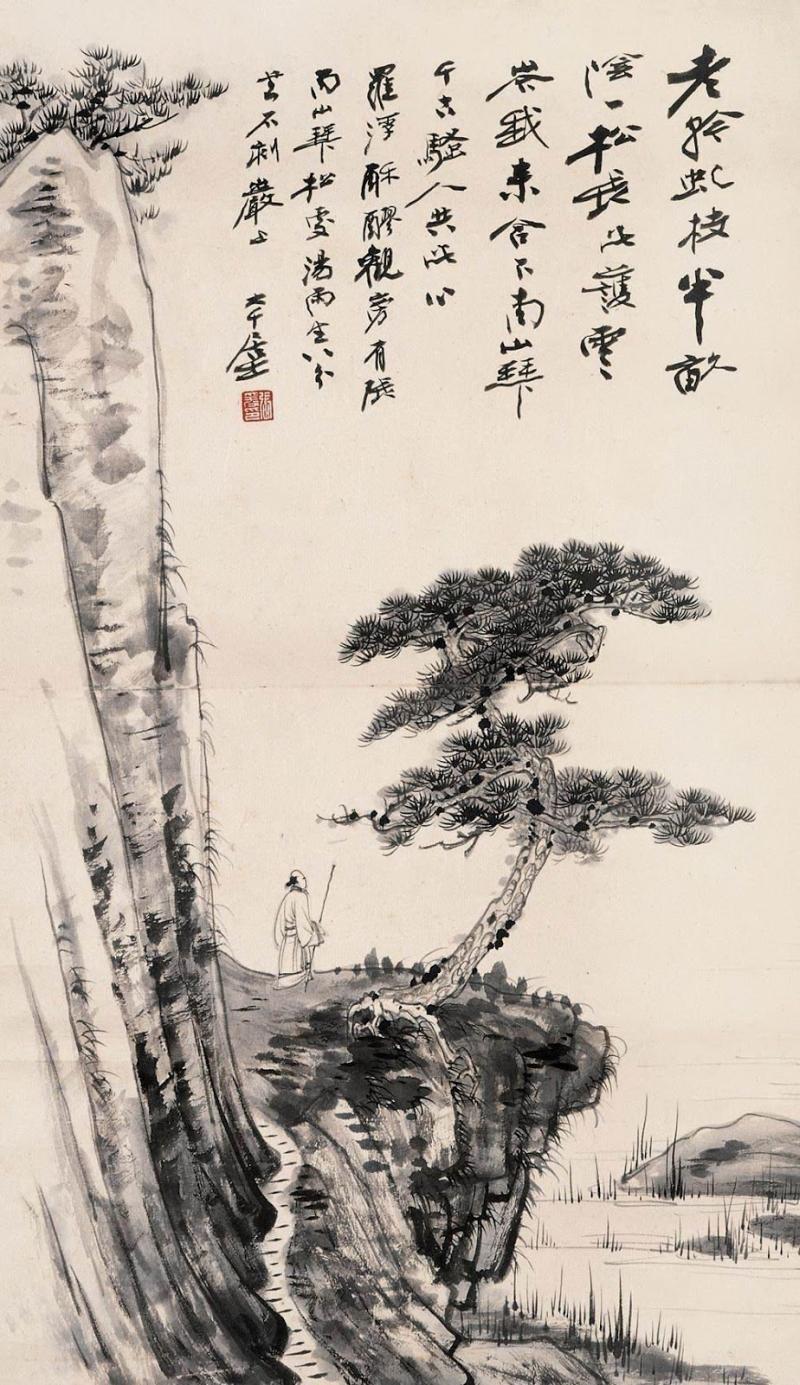 el hurgador  arte en la red   zhang daqian  pintura