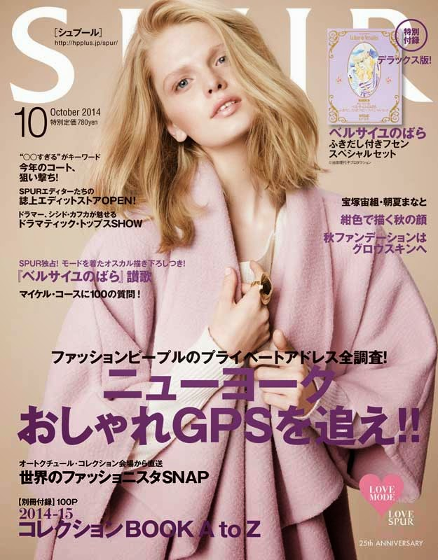 Marthe Wiggers - Spur Magazine, Japan, October 2014