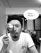 主(あるじ)