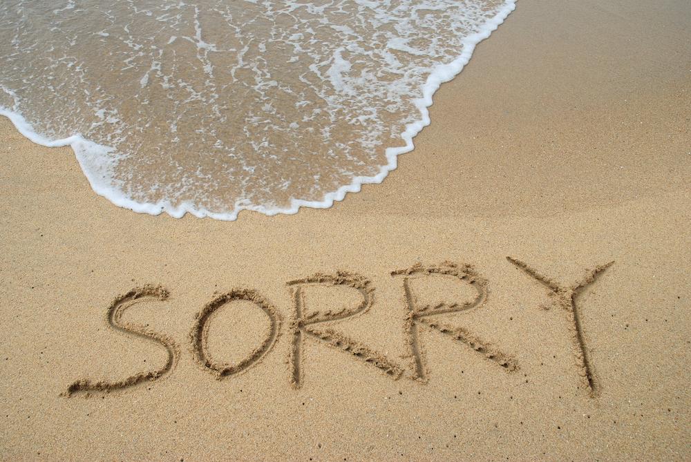 Dania Ji SMS & Shayari: Sorry SMS