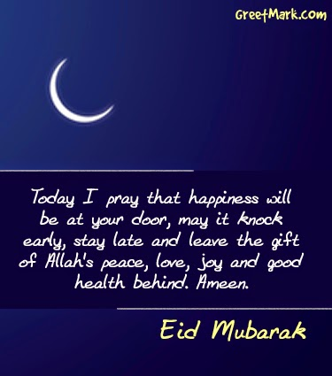 Must see Today Eid Al-Fitr Greeting - Eid%2Bul%2BFitr%2Bgreeting%2Bcard%2B(65)  Pictures_648331 .jpg