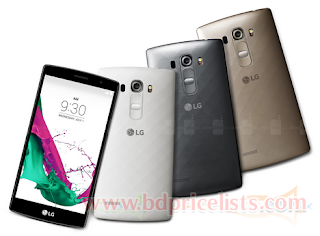 LG G4 Beat Mobile Full Specifications and Price In Bangladesh