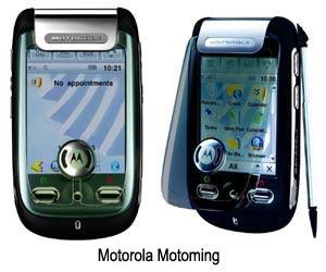 Spesifikasi MOTOROLA A1200 Terbaru